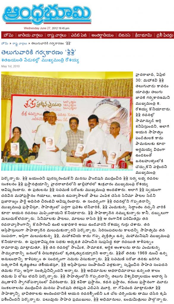 sri sri cm nivali తెలుగువారికి గర్వకారణం 'శ్రీశ్రీ' Andhra Bhoomi